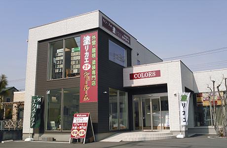 カラーズ小山店