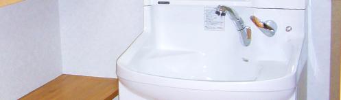 洗面リフォーム事例